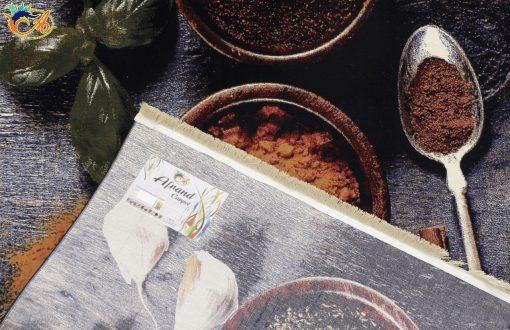فرش ماشینی افرند مدل آشپزخانه کد 302
